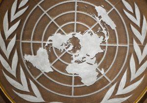 ONU examina a México por casos de tortura, son más de 11 mil